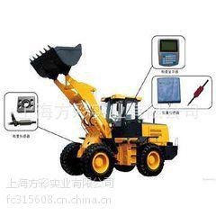 广西铲车秤5吨 装载机改装电子秤