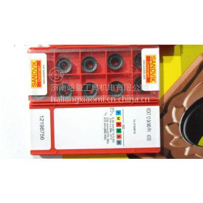 全新批发山特维克数控刀片RCMX100300 4205 4235优质批发