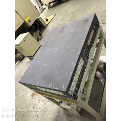 泊铸大理石平板新型优良材料制造的技术及工艺要求