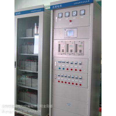 天津120AH/220V直流屏|江苏120AH直流屏价格|国有企业:恒国电力