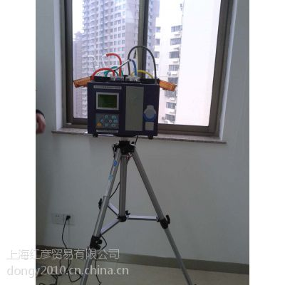 上海甲醛检测处理 上海甲醛测量 第三方甲醛检测机构