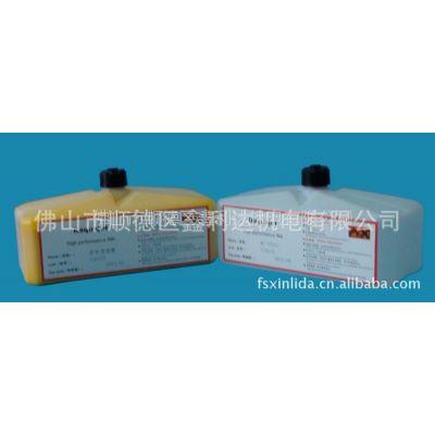 供应多米诺IR-270BK专用喷码机墨水.喷码机溶剂