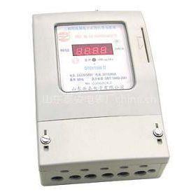 供应IC卡三相预付费电能表