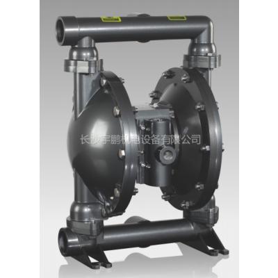 供应美国BSK(派莎克)铝合金气动隔膜泵