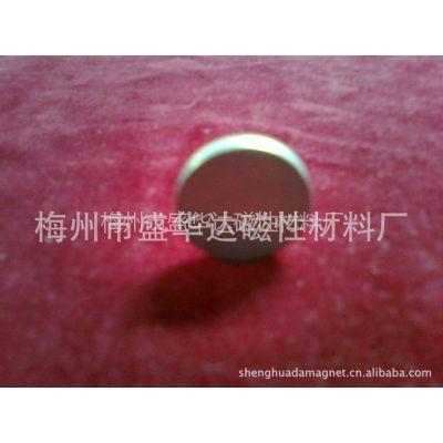 供应N35 D19.5*3 镀环保锌 钕铁硼喇叭磁铁