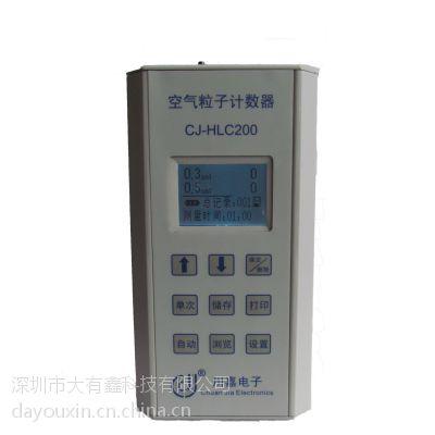 供应川嘉CJ-HLC200/200A空气粒子计数器