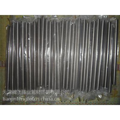 供应304不锈钢无缝管 不锈钢换热器管 不锈钢冷凝器管 不锈钢小管批发
