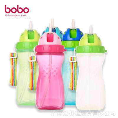 bobo/乐儿宝吸管杯宝宝学饮水杯吸管式杯子400ml儿童水杯BB303