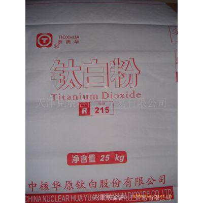 中核华原R-215金红石型钛白粉