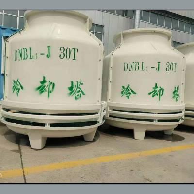 30T冷却塔哪里有 供应化工厂20T玻璃钢逆流冷却塔 河北华强