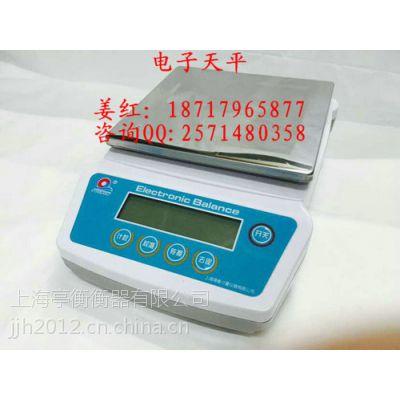 宁波5公斤0.01g电子秤,5公斤电子天平秤