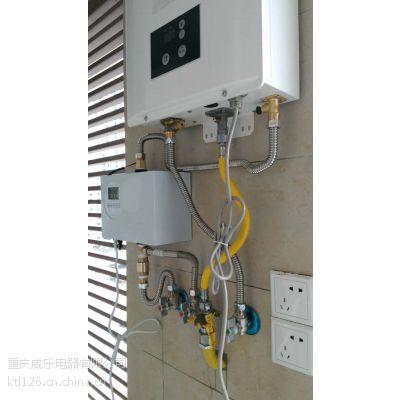 重庆家用热水循环水泵厂家售后