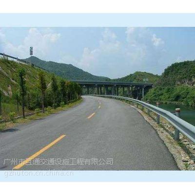 交通标线生产厂家、广州互通交通公司、公路交通标线生产厂家