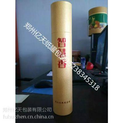 佛香纸罐 檀香纸筒--纸罐郑州纸罐生产厂家 ----郑州亿天包装15238345318