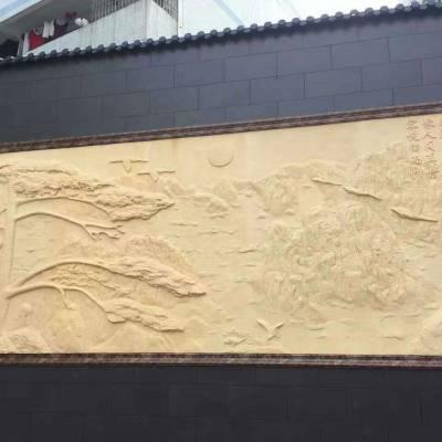 L6000*W2400砂岩迎客松浮雕企业单位迎客松背景墙餐厅壁画