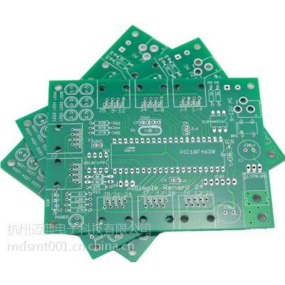 PCB抄板画图 PCB修改 电路板克隆 线路板设计布线 元器件封装制作