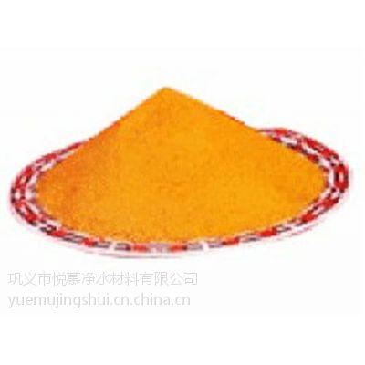 悦慕净水(图)_聚合氯化铝单价_广东聚合氯化铝