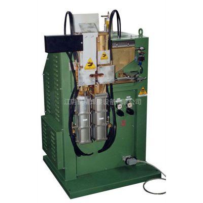 供应铜铝管对焊机厂家供应