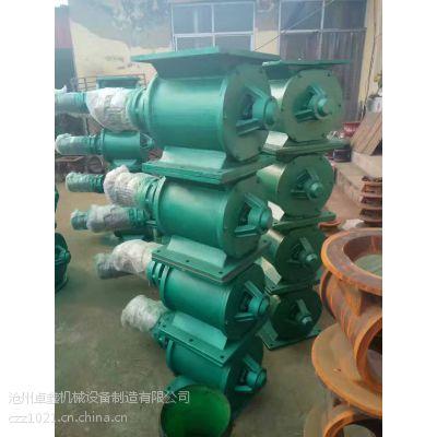 供应上海卓鑫机械YJD星型卸料器卸灰均匀使用寿命长