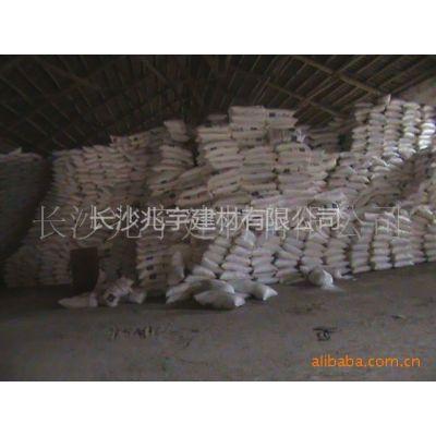 供应厂价直销  优质熟石膏粉