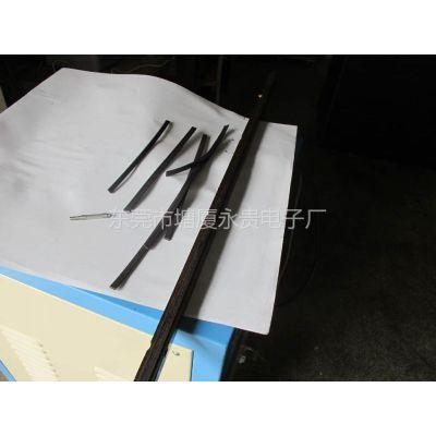 供应磁条多极充磁台\充磁机---东莞永贵科技