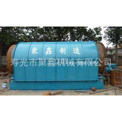 供应塑料炼油新型环保设备,寿光聚鑫机械厂