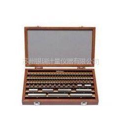 供应日本三丰标准块516-954标准量块56块装,0级