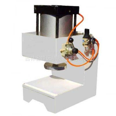 供应FYCP-25气动冲片机
