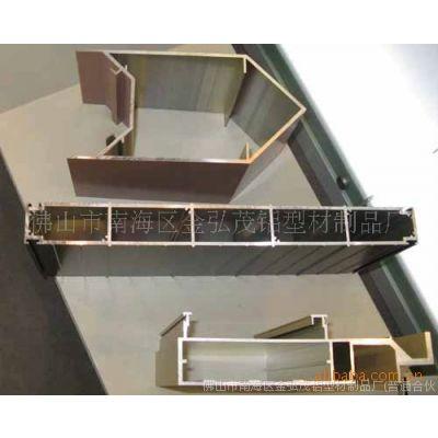 佛山金弘茂铝合金型材大量供应铝合金型材研产销一条龙