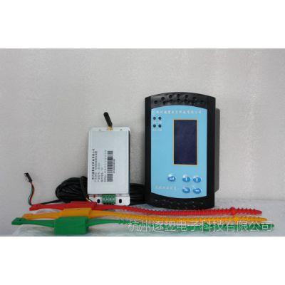高压柜电力接点测温装置 温度在线监测 无线温度采集器