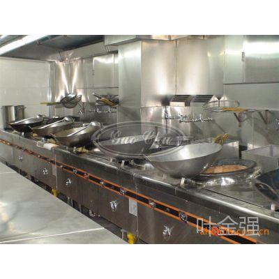 KMD 厨房工程深圳厨具深圳市厨具厨房设备酒店用品酒店设备清洗