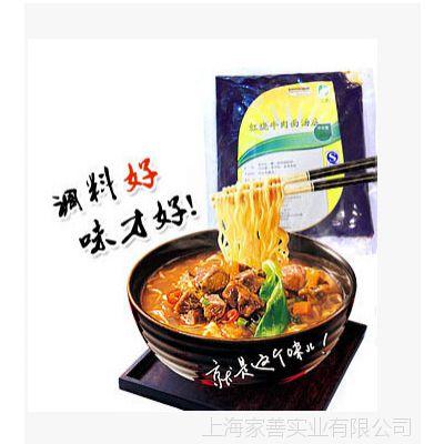 卓典厂家直销红烧牛肉面调料1000g 火锅调料 拉面汤料