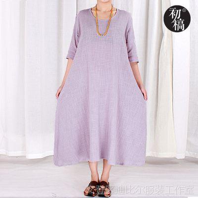 新款连衣裙 日系品牌民族长裙 文艺大码宽松女装 网店代理高端