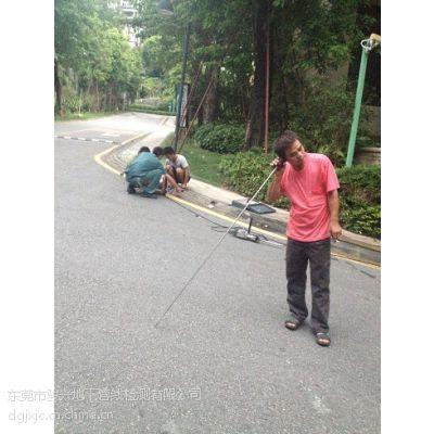 东莞市骏兴地下管线检测有限公司是一家***专业的提供地下管道漏水检测维修和地下管网普查测绘服务