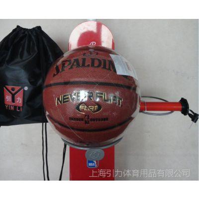 包邮斯伯丁74-096PU皮永不漏气精美典藏系列 室内室外通用篮球