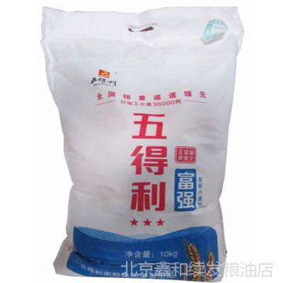 高筋 面粉 五得利 富强通用水饺包子馒头蛋糕特制一等10千克/袋