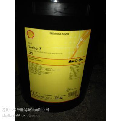 壳牌Gadus S5 U150X 1.5极端高温润滑脂