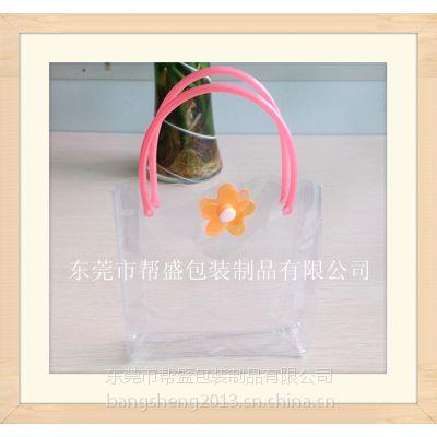 供应东莞包装厂家专业定做PVC手提礼品袋 透明塑胶礼品袋 饰品包装袋