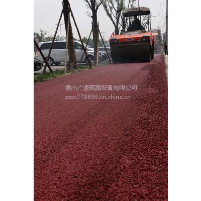 广通筑路供应彩色沥青,价格低质量好
