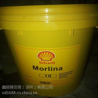 供应壳牌Shell万利得Morlina 10 轴承循环机油18L/208L