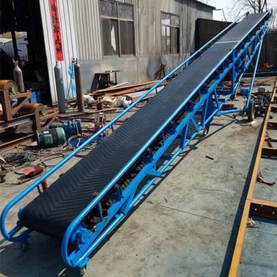 V型槽稻谷小麦装车传送机 定制平行式输送机A88