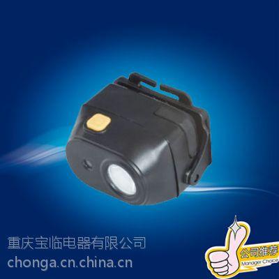 宝临电器 BAD308E/BAD308E-F 防爆调光工作灯