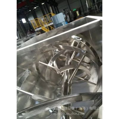 防爆控制混合机 卧式螺带混合设备奇卓粉体厂家直销