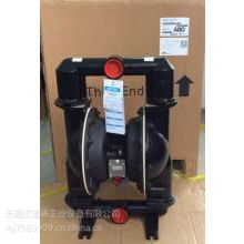 ARO 英格索兰总经销 型号666270-EEB-C 2寸铝合金英格索兰气动隔膜泵