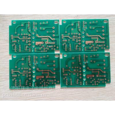 供应PCB电路板生产_PCB超低价格打样_PCB电路板货存清仓处理