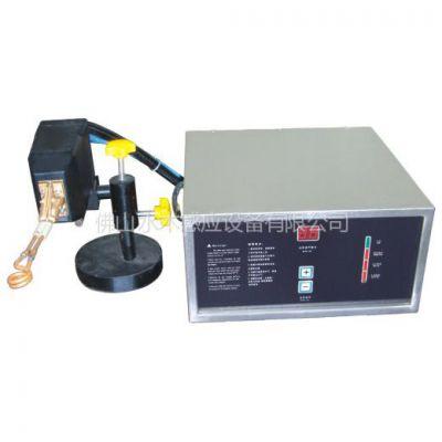 供应感应加热设备 高频 中频 超高频 超音频 磁力研磨机 冷焊机