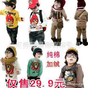 供应100%纯棉不起球 加绒加厚秋冬男童装 儿童打底衫 宝宝长袖上衣
