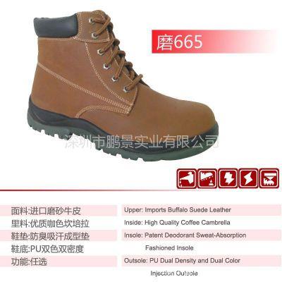 2012大量供应冬季防滑鞋,优质防滑鞋-十年优质品牌防滑鞋厂