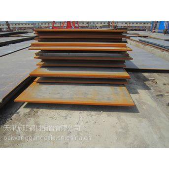 供应供应Q390D钢板现货 可切割零售