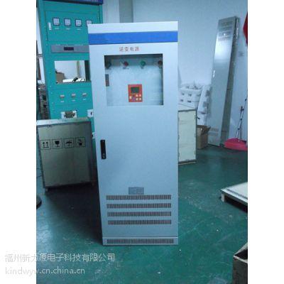 供应太阳能逆变器/多功能逆变器 DC48V,10KW,DC 60V AC220V转换